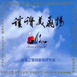 MP3-PW01-