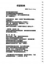 CC02-SMP-Share
