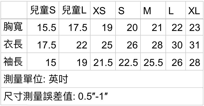 tshirt-size-chart