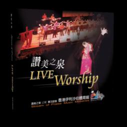 CD-LW01