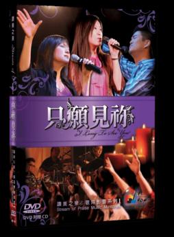 DVD-EW01