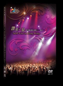 DVD-LW02