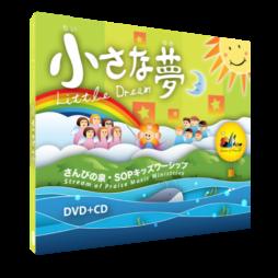 CD-JCPW01