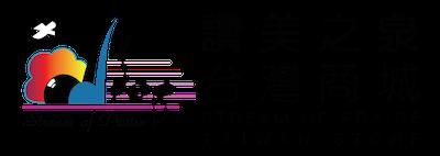 讚美之泉台灣商城