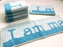 madenew_towel3