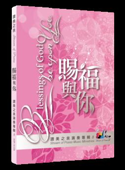 CD-IN08